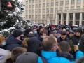 В Ужгороде сегодня прошел масштабный тарифный протест