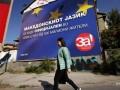 Референдум в Македонии могут признать несостоявшимся