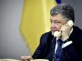 Порошенко второй раз за месяц позвонил Путину