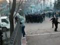 Во время стычек в Мариуполе пострадали полицейские