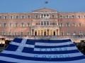 В Греции подозревают десять экс-министров в масштабной коррупции