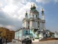 КГГА представила концепцию развития Андреевского спуска