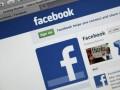 Администрация Facebook удалила группу