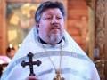 Из Москвы выслали священника, спевшего на церковной трапезе Мурку