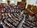 Депутаты в Украине теперь