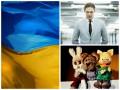 Позитив дня: черепаха Бульдозер, победы Украины и новый герой «Спокойной ночи, малыши»