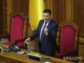 Гройсман подписал закон о проведении внеочередных выборов мэра в Кривом Роге