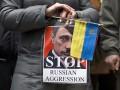 Нет войне в Украине: Митинги в разных странах мира