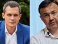 Кабмин предлагает Зеленскому уволить еще двух губернаторов