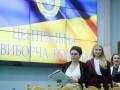 ЦИК объявил первых избранных нардепов