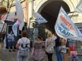 Инвесторы банка Аркада перекрыли выезды из КГГА