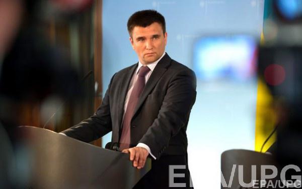 Климкин против прекращения пассажирских перевозок с РФ