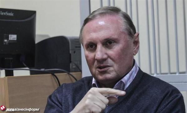 Горбатюк: Основное дело против Ефремова находится всуде