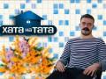 Чоткий Паца жестко высмеяли украинские телешоу