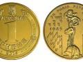 НБУ отчеканил более 7 млн монет с новым дизайном