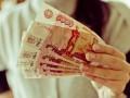 В Украину хлынул поток фальшивых российских рублей