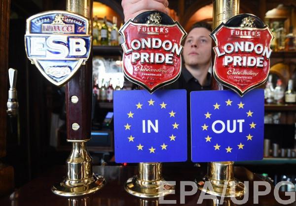 Если Британия выйдет из ЕС, ее экономика за пять лет упадет на 6%