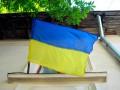 Война, голод и холод: чего боятся украинцы (инфографика)