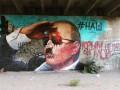 В Ялте из Путина сделали Гитлера