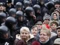 Акции чернобыльцев: власти стянули к Кабмину отряды Беркута