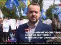 Генпродюсер NEWSONE: Телемоста с РФ не будет, последние новости об этом - фейк