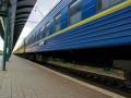 Укрзализныця не будет повышать тарифы до весны 2021 года