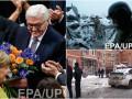 Итоги выходных: новый президент Германии, пропавшие разведчики ВСУ и трагедия в Киеве