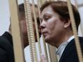 Экс-директора украинской библиотеки в Москве признали виновной в экстремизме