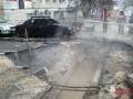 В центре Киева после взрыва появилась огромная яма