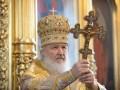 В России православные просят патриарха Кирилла отлучить от церкви ряд депутатов Госдумы