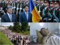 Итоги 11 июля: Крестный ход на Киев, признание оккупанта и премьер Канады в Украине