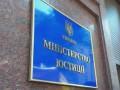 Из Украины не выпустили 100 тысяч должников