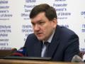 Примем все меры, чтобы Иванющенко остался в розыске - Горбатюк