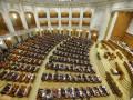 Посла Украины заслушают в румынском парламенте по поводу закона об образовании