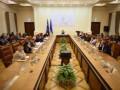 Уволены главы Украэроруха и Регуляторной службы