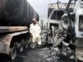 Более 100 человек погибли при аварии бензовоза в Пакистане