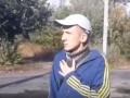 В Харькове поймали педофила: Опубликовано видео