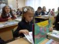 В Минобразования заявляют о незаконности требования денег от родителей учеников на нужды учебных заведений