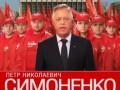Предвыборная реклама: старые шаблоны, живое общение и много обещаний (видео)