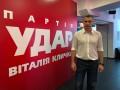 Партия Кличко пойдет на выборы только в округах
