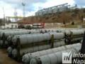 В порту Севастополя обнаружили ракеты к ЗРК С-300