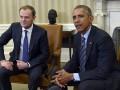 Глава Евросовета на встрече с Обамой: РФ пытается нас разделить
