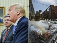 Итоги 20 июня: встреча Порошенко с Трампом, пропажа полковника Нацгвардии и пожар в центре Киева