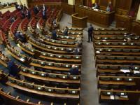 Рада рассмотрела 95% поправок к