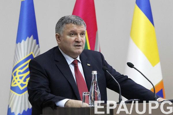 Министр МВД Арсен Аваков