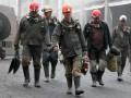Рада отдала крымские деньги на зарплаты шахтерам