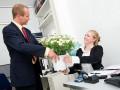 Как обойти любимчиков босса