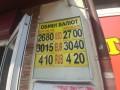 Гривна растет: Курс валют на 23 апреля