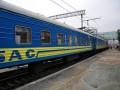 Укрзализныця хочет переименовать железные дороги