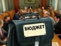 За какой бюджет вслепую проголосовали депутаты (ифографика)